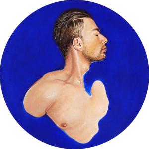 arte online en Inéditad Galería